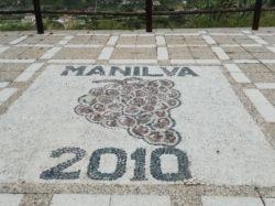 Mosaic Manilva Lockdown